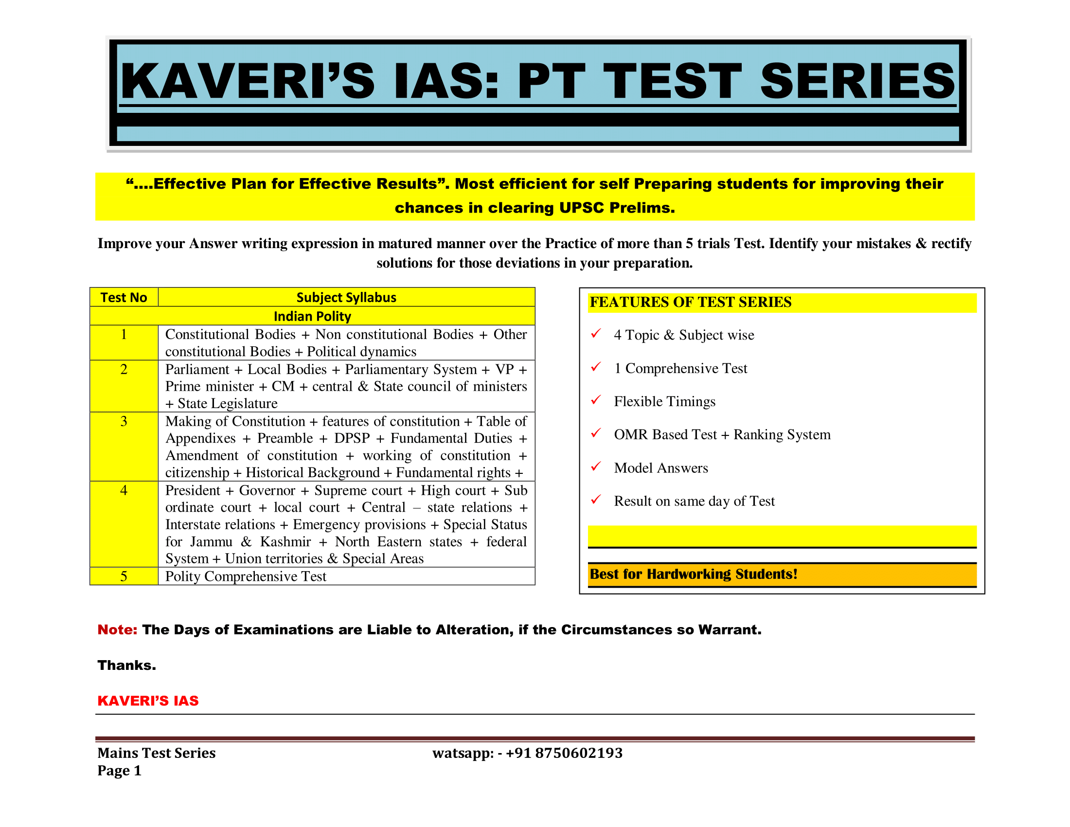 Test Series Information 2019 - KAVERI'S IAS - An Institute for Civil
